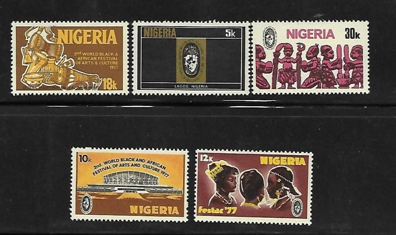 Nigeria 1976 2nd World Black & African Festival of Arts & Culture Lagos MNH A455