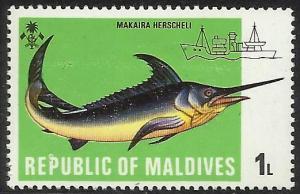 Maldive Islands 1973 Scott# 436 MNH