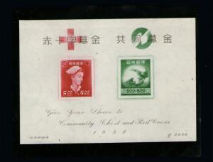 Japan 1940s MS Sc B11 MLH