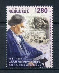 Armenia 2016 MNH Anna Hedwig Bull Estonian Armenophile 1v Set Stamps