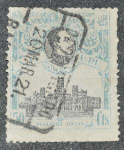 DYNAMITE Stamps: Spain Scott #327 (crease) – USED