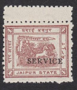 INDIA JAIPUR 1928-31 OFFICIAL SG06 fine unused.............................55297