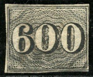 BRAZIL Classic Scott.28 600R Top High Value (1850) Mint MNH/OG c$500++ ORANGE210