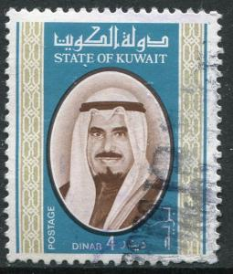 KUWAIT # 763 Very Fine Used Issue - SHEIK SABAH - S5700