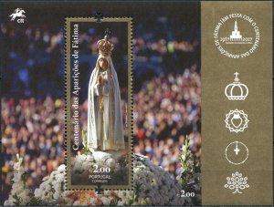 Portugal 2017. Centenary of the Fátima Apparitions (MNH OG) Souvenir Sheet