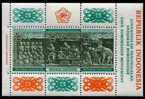 HERRICKSTAMP INDONESIA Sc.# B213A Temple Stamp S/S Mint NH Cat. Value $30.00