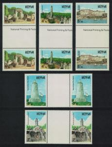 Kenya Historic Monuments 5v Gutter Pairs SG#491-495