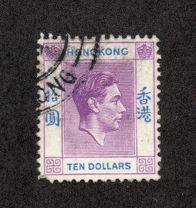 Hong Kong - SG# 162 Used (nibbed corner perf LL)    /     Lot 0221911