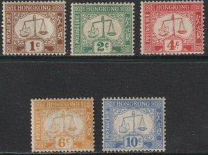 Sc# J1 / J5 Hong Kong 1923 postage due complete MLMH set CV $159.75