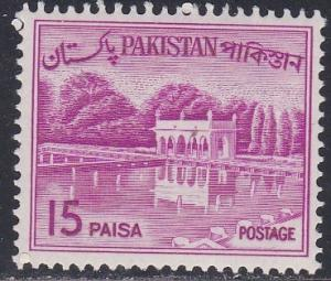 Pakistan # 135B, Mausoleum, Mint NH
