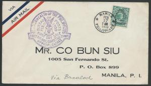 PHILIPPINES 1939 FDC Airmail Exhibition opt 8c on 26c......................10776