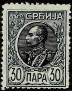 1905 Serbia Scott Catalog Number 93 Unused Never Hinged