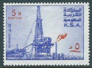 Saudi Arabia, Sc #731, 5h MNG