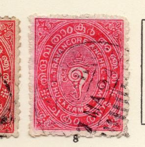 Travancore 1904-20 Early Issue Fine Used 2ch. 268194