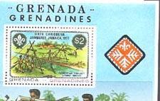 Grenada Grenadines 248 (M)
