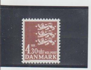 Denmark  Scott#  646  MNH  (1980 State Seal)