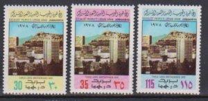 Libya 1978 Scott 739-741 View of Ankara MNH