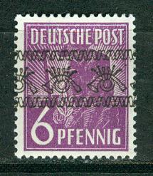 Germany Deutsche Post Scott # 601, mint nh, inverted o/p