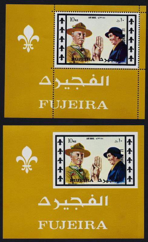 Fujeira MIBK 62A,B MNH Lord Baden-Powell, Lady Baden-Powell