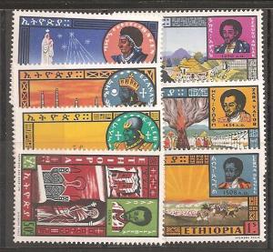 Ethiopia SC 396-402 Mint, Never Hinged
