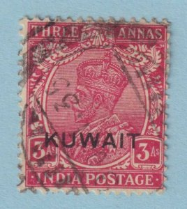 KUWAIT 25 USED NO FAULTS VERY FINE!