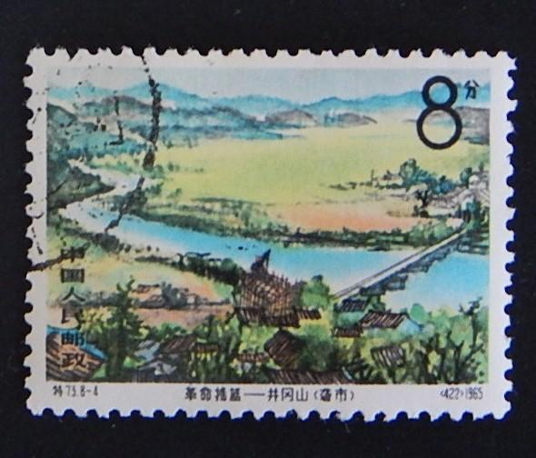 China, 1965, №(6)12-3(IR)