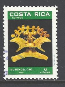 Costa Rica Sc # 375a used (DT)
