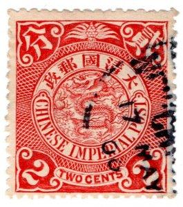 (I.B) China Postal : Imperial Post 2c