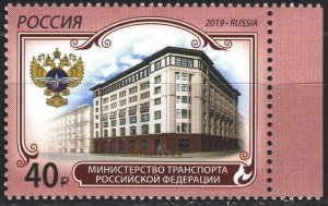 Russia. 2019. 2571. Ministry of transportation. MNH.