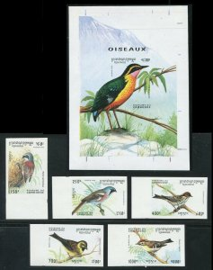 Cambodia 1994 Sc 1397-1402 Birds IMPERF SET