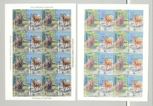 Abkhazia (Georgia) 1998 Animals 2v in 1v M/S of 16 x 5v Progressive Proofs