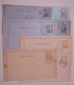 BULGARIA LETTER CARDS WITH SELVEDGE x5 WITHOUT x2 SEVEN DIFF. TOWNS 1 TO WEIN