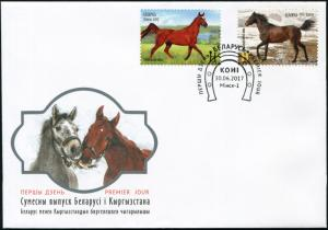 Belarus. 2017. Horses (Mint) First Day Cover