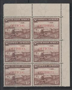 SOUTH WEST AFRICA 1938 OFFICIAL TRAIN MNH ** BLOCK OF 6