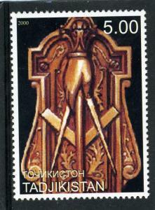 Tajikistan 2000 MASONIC Lodge 1 value Perforated Mint (NH)