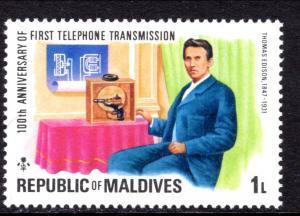 Maldive Islands 631 MNH VF