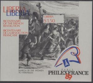 1989 Liberia 1455/B121 Painting — PHILEXERANCE-89