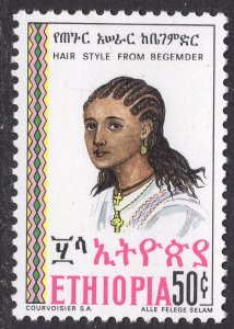 ETHIOPIA SCOTT 756