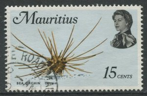 STAMP STATION PERTH Mauritius #344a Sea Life Issue FU 1972-1974