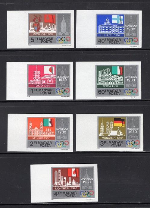 Hungary     #2585-2591   1979   MNH  IMPERF pre olympic year