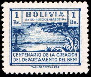 Bolivia - Local Postal Tax Unused with hinge remnant.