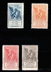 1909 25 Annees De Gouvernement Catholique vignette set MH*