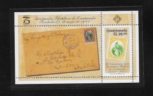 GUATEMALA - #582 75TH ANNIVERSARY GUATEMALA PHILATELY   MNH