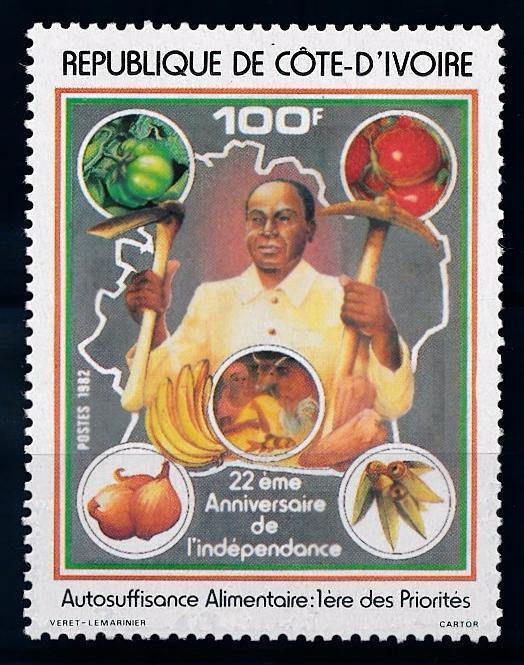 [65893] Ivory Coast 1982 Flora Vegetables Tomatoes Onions  MNH