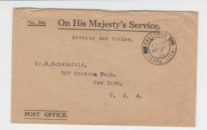 SIERRA LEONE -USA 1936 OHMS COVER, FREETOWN TO NY (SEE BELOW