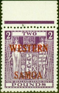 Western Samoa 1955 £2 Brt Purple SG235 Fine Lightly Mtd Mint