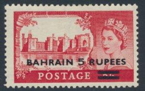 Bahrain SG 95 SC# 97  MLH  see scans / details 1955 issue