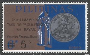 PHILIPPINES 1100 MNH 32D-4
