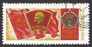 Russia #3566 CTO (Used) Single Stamp