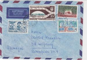 Rep. Tunisia 1960 Airmail to Germany Multiple Mixed Subject Stamps Cover Rf29383